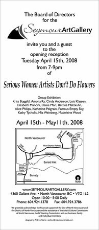 Serious Women Artists Invite